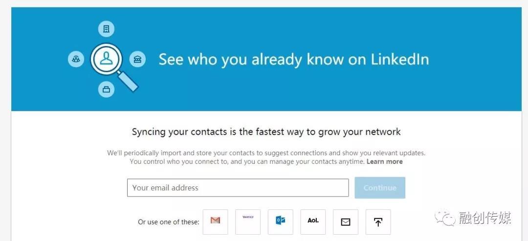 LinkedIn激活邮箱联系人